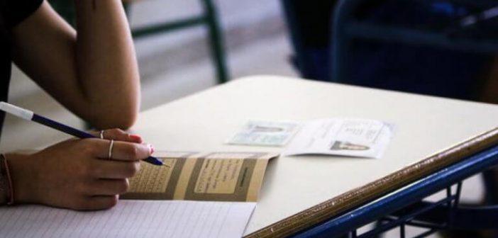 Πανελλαδικές Εξετάσεις 2020: Και νέες αλλαγές αποφάσισε το υπουργείο Παιδείας