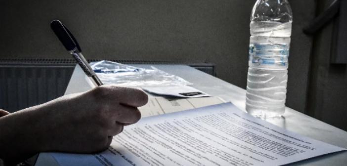 Πανελλαδικές 2020: Ξεκινούν οι αιτήσεις συμμετοχής – Aναλυτικές οδηγίες