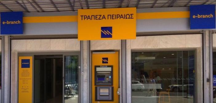 Η Τράπεζα Πειραιώς ανακοινώνει νέα στρατηγική συνεργασία