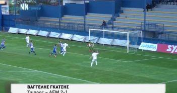 Αιτωλοακαρνανία: Το γκολ του Βαγγέλη Γκάτση για γκολ της χρονιάς στο OPEN