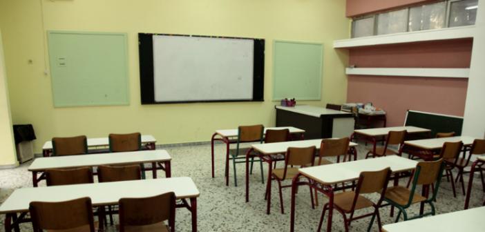 Χωρίς μαθήματα τα σχολεία την Παρασκευή 27 Σεπτεμβρίου – Δείτε γιατί