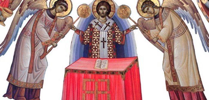 Θεία Λειτουργία ως η σπουδαιότερη προσευχή