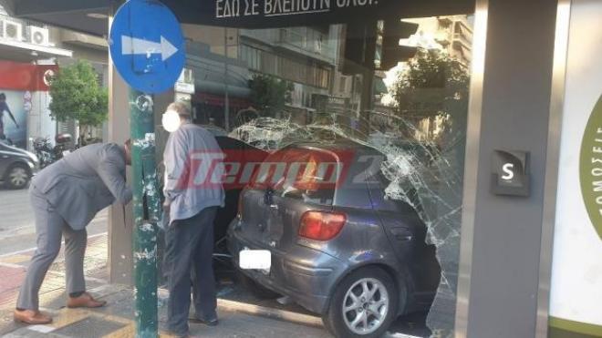 Δυτική Ελλάδα: Σφοδρή σύγκρουση Ι.Χ – Αυτοκίνητο μπήκε σε κατάστημα (ΔΕΙΤΕ ΦΩΤΟ)