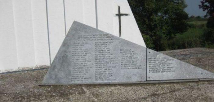 Στις 28 Ιουλίου το επίσημο μνημόσυνο των εκτελεσθέντων πατριωτών στα Καλύβια