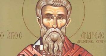 Σήμερα εορτάζει ο Άγιος Ανδρέας – Ο Αρχιεπίσκοπος Κρήτης