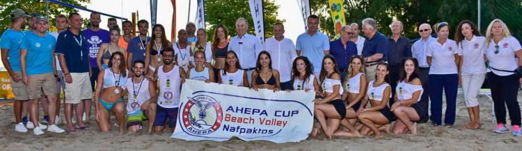 AHEPA CUP 2019: Υψηλό επίπεδο και όμορφες στιγμές στη Ναύπακτο (ΔΕΙΤΕ ΦΩΤΟ)