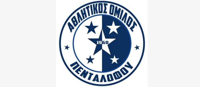 Το νέο διοικητικό συμβούλιο του ΑΟ Πενταλόφου