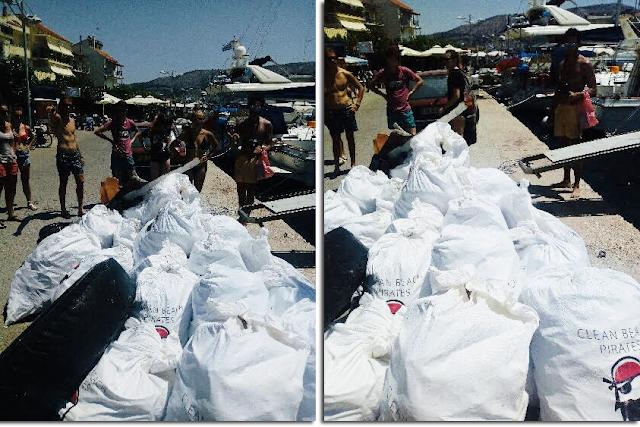 Περιβαλλοντική μη κερδοσκοπική οργάνωση PIRATES: Καθαρισμός των παραλιών Αγίου Γεωργίου και Αγίου Νικολάου στον Αστακό (ΦΩΤΟ)