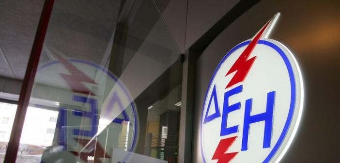 Εργαζόμενοι ΔΕΗ: Ξεκινάμε διακοπές ρεύματος σε όλη την Ελλάδα, τα νησιά και την Κρήτη!