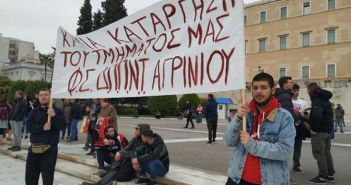 Επανέρχονται κατά της Πρυτάνεως οι φοιτητές του ΔΠΠΝΤ