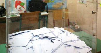 Εκλογές: Τα αποτελέσματα στο 100% της ενσωμάτωσης