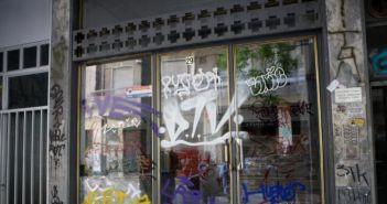 Σαρώνουν για ναρκωτικά το κέντρο της Αθήνας! Έξι συλλήψεις!