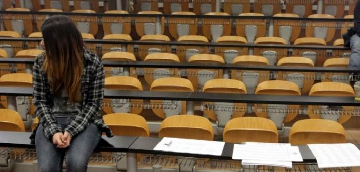 """""""Ανάκληση μεταφοράς Πανεπιστημιακών Σχολών Αγρινίου στην Πάτρα και επανίδρυση Πανεπιστημίου Δυτικής Ελλάδας, με έδρα το Αγρίνιο"""""""