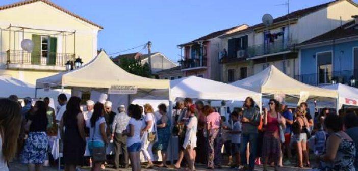 Φεστιβάλ Γαστρονομίας Λευκάδας: Αφιέρωμα στο μέλι