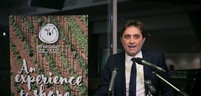 Η Περιφέρεια Δυτικής Ελλάδας παρούσαστο «National Geographic Food Festival» στο Λονδίνο