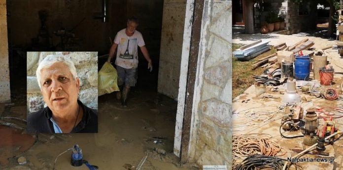 Ναυπακτία: Μεγάλες ζημιές σε οικία στον Πλατανίτη – Αδιαφορία καταγγέλλει ο ιδιοκτήτης (VIDEO)
