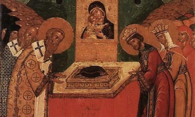 Σήμερα τιμάται η κατάθεση της τίμιας Εσθήτος της Παναγίας