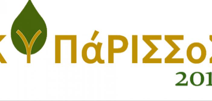 Το πρόγραμμα εκδηλώσεων του Πολιτιστικού Συλλόγου της Κυπάρισσου