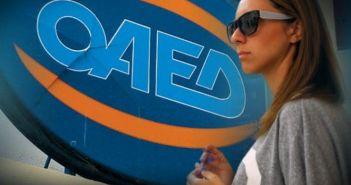 ΟΑΕΔ: Από αύριο οι αιτήσεις για επιταγές θεάματος
