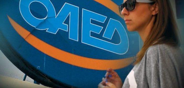 ΟΑΕΔ: «Τρέχουν» οι αιτήσεις για δύο επιδοτούμενα προγράμματα – Ποιοι θα λάβουν επίδομα 2.800 ευρώ