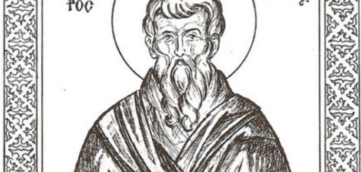 Σήμερα τιμάται ο Όσιος Θεόδωρος ο Σαββαΐτης