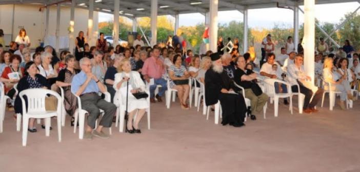 Εργαστήρι Παναγία Ελεούσα: Γιορτή λήξης της κατασκήνωσης των εκπαιδευομένων νέων (ΔΕΙΤΕ ΦΩΤΟ)