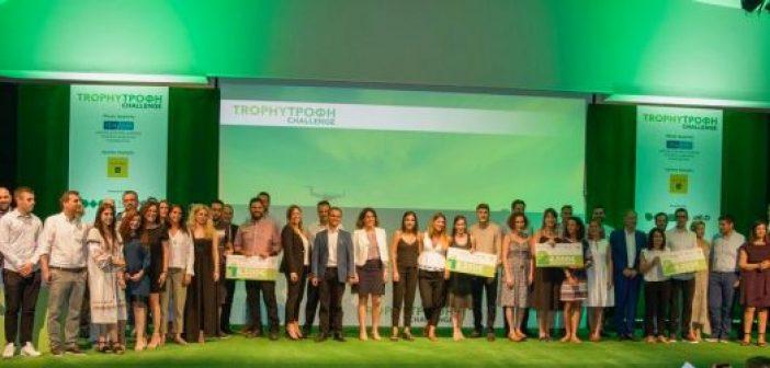 Τράπεζα Πειραιώς: Οι Μεγάλοι νικητές του Διαγωνισμού «Trophy – Τροφή Challenge»