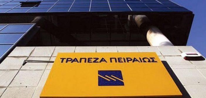 Τράπεζα Πειραιώς – Χρήστος Μεγάλου: Επενδύουμε στη νέα γενιά για τη μετάβαση της ελληνικής οικονομίας στη βιώσιμη ανάπτυξη