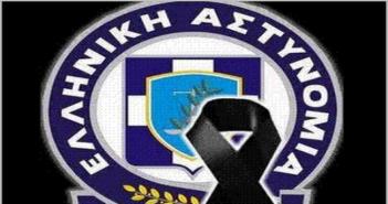 Πένθος στο Αγρίνιο για τον θάνατο του συνταξιούχου αξιωματικού της ΕΛ.ΑΣ. Νίκου Σιάχου