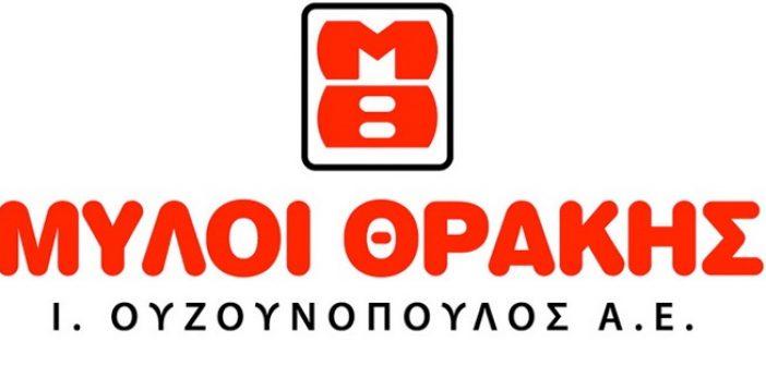 Η Πρωτοβουλία ΕΛΛΑ-ΔΙΚΑ ΜΑΣ υποδέχεται στα Μέλη της την εταιρεία Μύλοι Θράκης