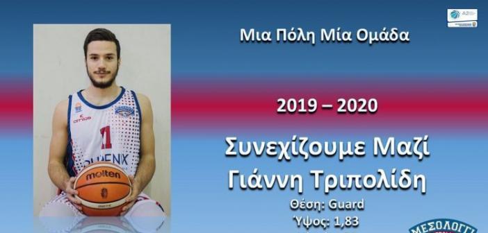Στον Χαρίλαο Τρικούπη ο Γιάννης Τριπολίδης