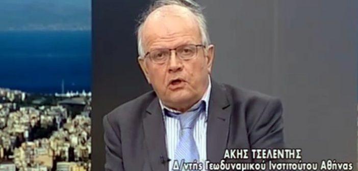 Τσελέντης για σεισμό στον Κορινθιακό: «Το θηρίο των Αλκυονίδων θα ξαναουρλιάξει»
