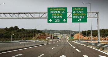 Έρχεται νομοθετική ρύθμιση για την απεμπλοκή στο Άκτιο – Αμβρακία