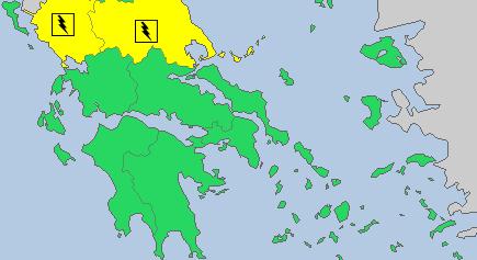 Περιφέρεια Δυτικής Ελλάδας: Έκτακτο δελτίο επικίνδυνων καιρικών φαινομένων