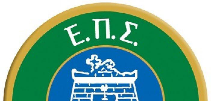 Αιτωλοακαρνανία: Παρασκευή η λήξη υποβολής δηλώσεων συμμετοχής στην Β' κατηγορία