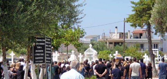 Δυτική Ελλάδα: Το τελευταίο χειροκρότημα για τον Λευτέρη – Απαρηγόρητη η σύζυγος – Τραγικές φιγούρες οι γονείς (ΔΕΙΤΕ ΦΩΤΟ)
