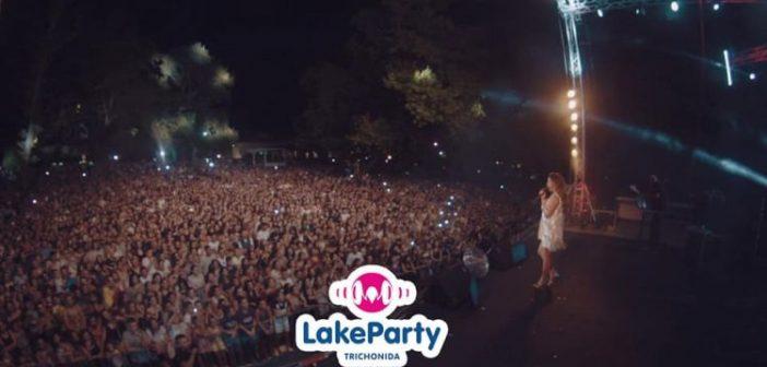 Ξεσήκωσε το κοινό η Έλενα Παπαρίζου στο Lake Party 2019! (ΦΩΤΟ +VIDEO)