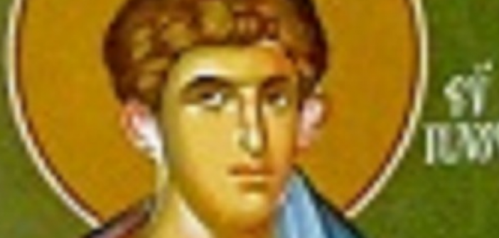 Σήμερα τιμάται ο Άγιος Εύπλος: Ο Διάκονος, ο Μεγαλομάρτυρας