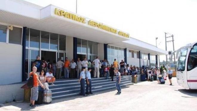 Δυτική Ελλάδα: Για τουλάχιστον μια εβδομάδα εκτός λειτουργίας το Αεροδρόμιο Αράξου μετά την φωτιά!
