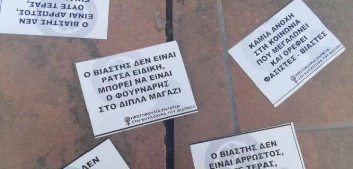 Αγρίνιο – παρέμβαση με τρικάκια για υπόθεση μαστροπείας και βιασμού