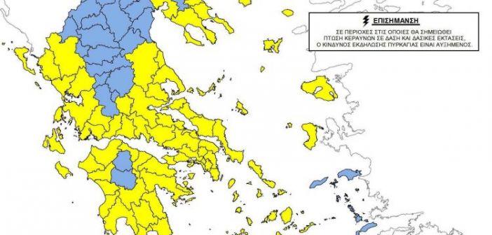 Αιτωλοακαρνανία: Yψηλός ο κίνδυνος πυρκαγιάς και την Τετάρτη 14 Αυγούστου