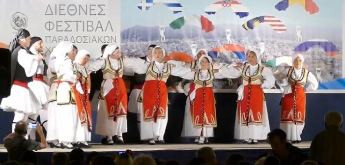 Βίντεο από την ελληνική βραδιά του Διεθνούς Φεστιβάλ Παραδοσιακών Χορών στο Αγρίνιο (VIDEO)