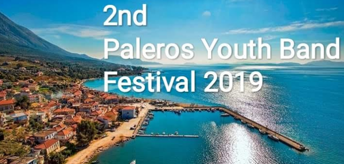 2nd Paleros Youth Band Festival