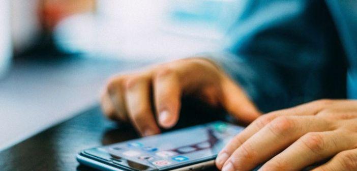 Χάσατε το κινητό σας ή σας το έκλεψαν; Ο κωδικός που πρέπει να ξέρετε – Τι να κάνετε για να το εντοπίσετε