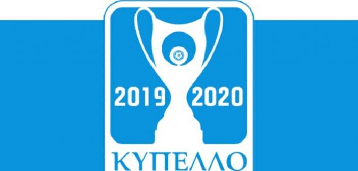 Κύπελλο Ελλάδας: Δύσκολος αντίπαλος για τον Απόλλωνα Ευπαλίου – Αναλυτικά όλα τα ζευγάρια