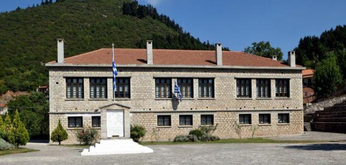 Κορυσχάδες Ευρυτανίας: Από σχολείο μουσείο της Εθνικής Αντίστασης (ΔΕΙΤΕ ΦΩΤΟ)