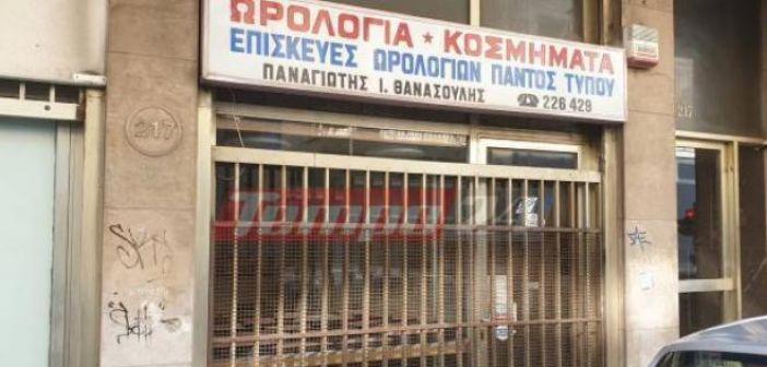 """Δυτική Ελλάδα: Ληστεία με το """"καλημέρα"""" σε κοσμηματοπωλείο – Φίμωσαν τον ιδιοκτήτη αλλά έπεσαν πάνω σε αστυνομικό!"""