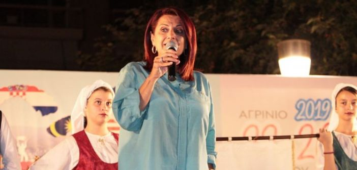 Με μεγάλη επιτυχία ξεκίνησε το Διεθνές Φεστιβάλ Παραδοσιακών Χορών στο Αγρίνιο (ΦΩΤΟ)
