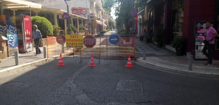 Διακοπή κυκλοφορίας στην οδό Μπαϊμπά έως και την Τετάρτη 7 Αυγούστου