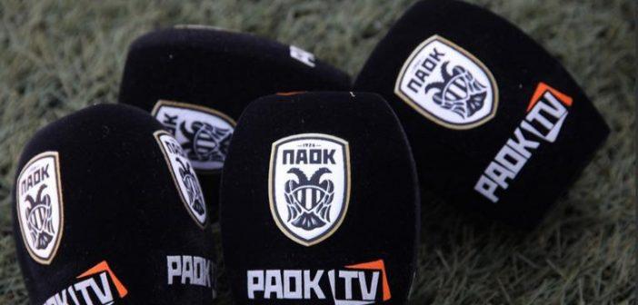 PAOK TV: Πάνω από 45.000 συνδρομές για το ματς με τον Παναιτωλικό!